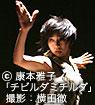 photo_column_yasumoto